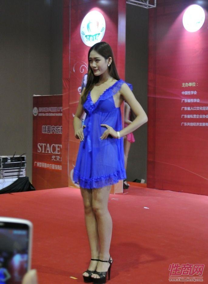 2016第十八届广州性文化节--情趣内衣秀图片44