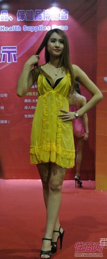 2016第十八届广州性文化节--情趣内衣秀图片46