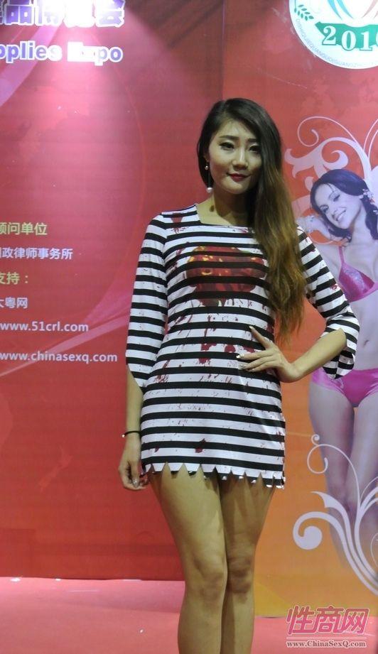 2016第十八届广州性文化节--情趣内衣秀图片48