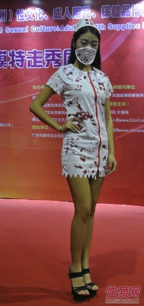 2016第十八届广州性文化节--情趣内衣秀图片53