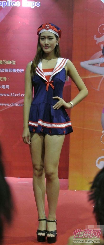 2016第十八届广州性文化节--情趣内衣秀图片52
