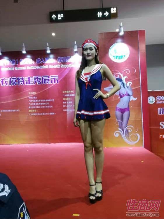 2016第十八届广州性文化节--情趣内衣秀图片55