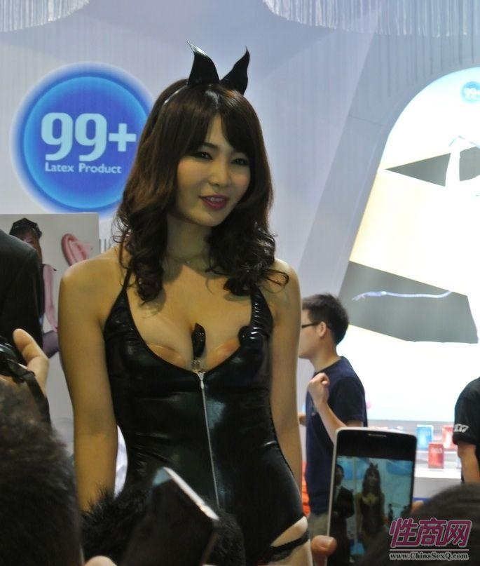 北京非非携新款007安全套参展广州性文化节图片16