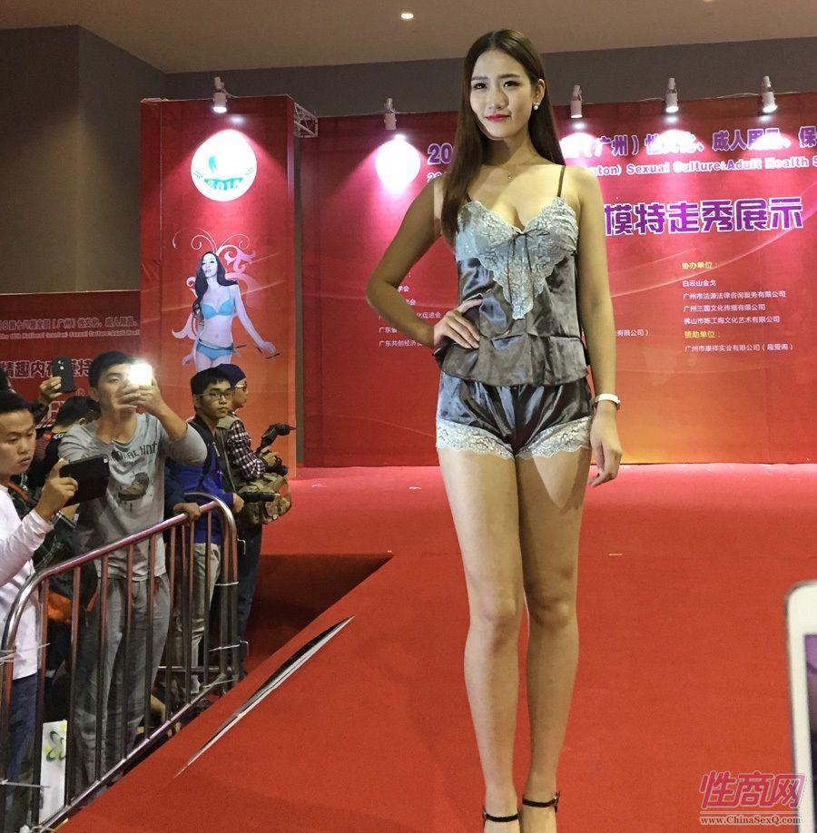 2016第十八届广州性文化节--情趣内衣秀图片5