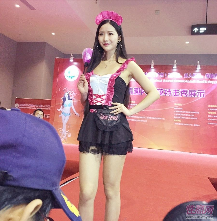 2016第十八届广州性文化节--情趣内衣秀图片8