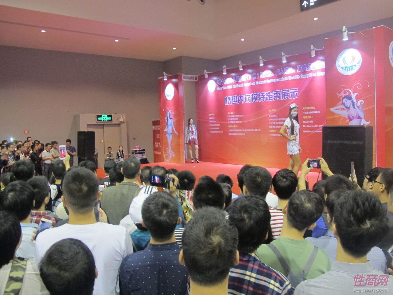 2016第十八届广州性文化节--情趣内衣秀图片7