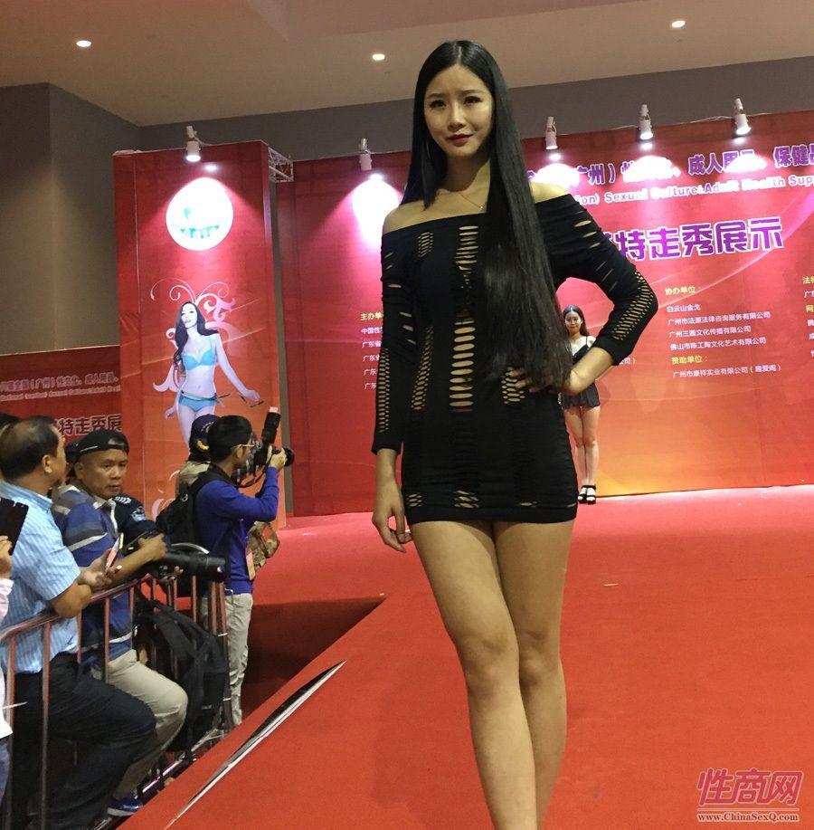 2016第十八届广州性文化节--情趣内衣秀图片10