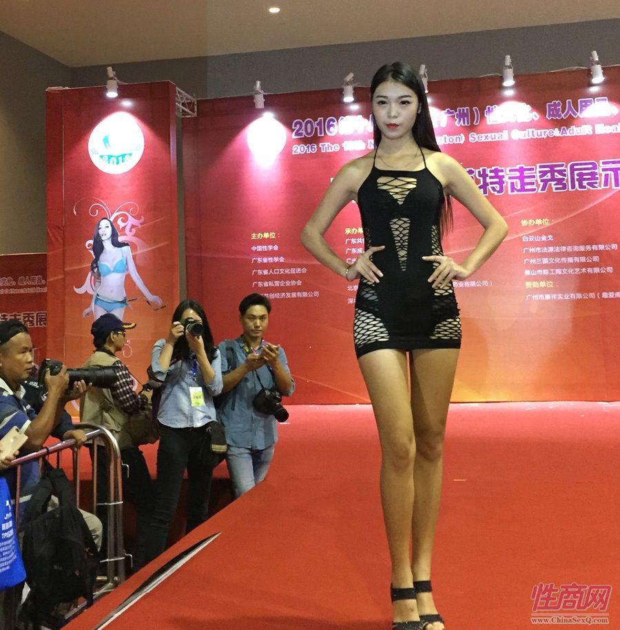 2016第十八届广州性文化节--情趣内衣秀图片11