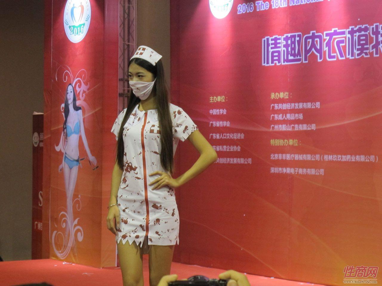 2016第十八届广州性文化节--情趣内衣秀图片32