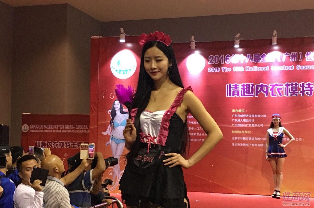2016第十八届广州性文化节--情趣内衣秀图片35