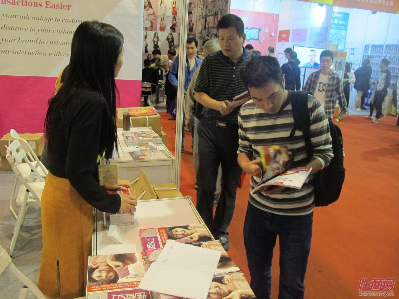 2016第十八届广州性文化节:《性商》发行图片27