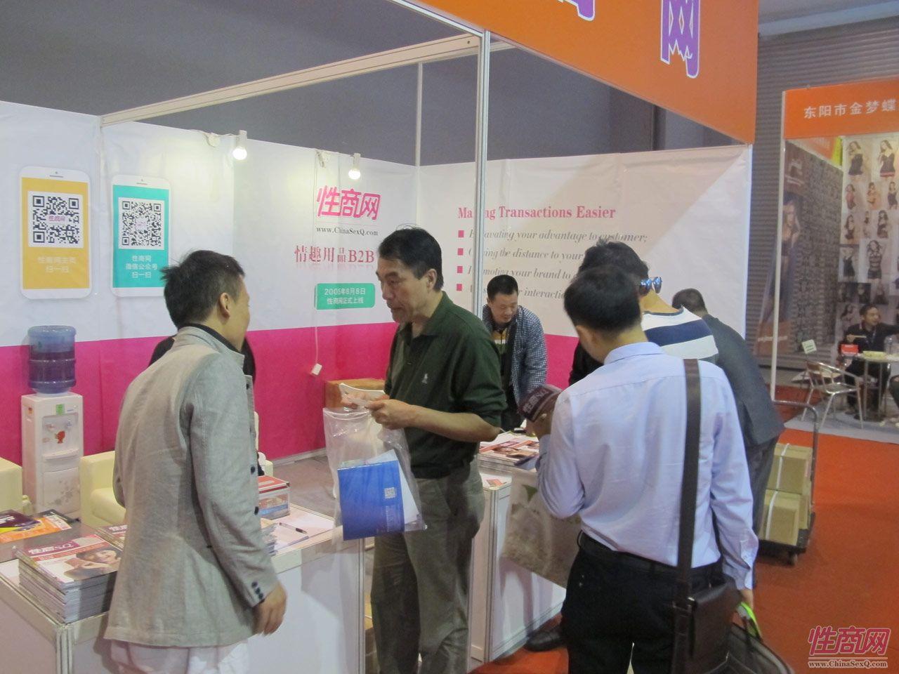 2016第十八届广州性文化节:《性商》发行图片39