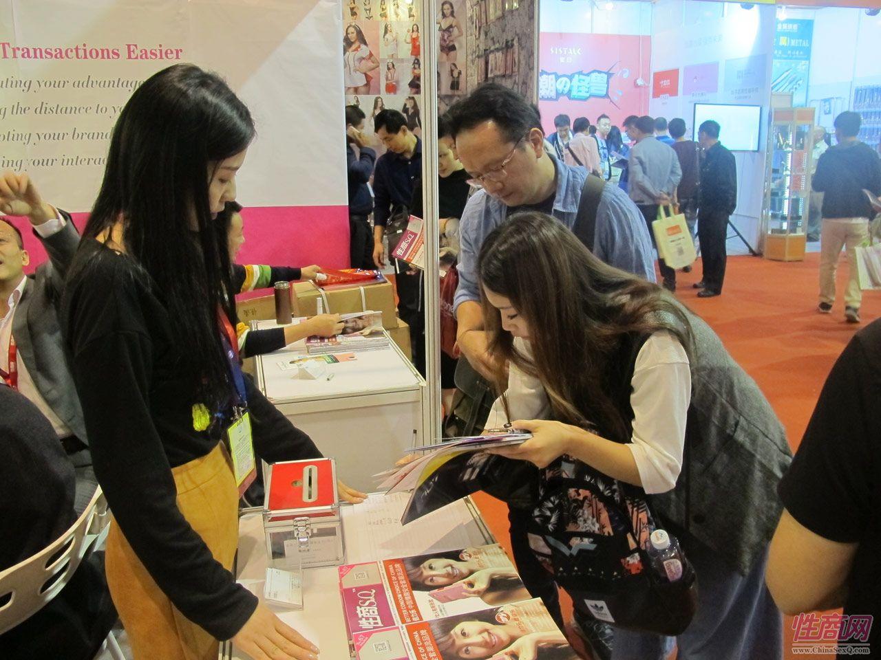 2016第十八届广州性文化节:《性商》发行图片1