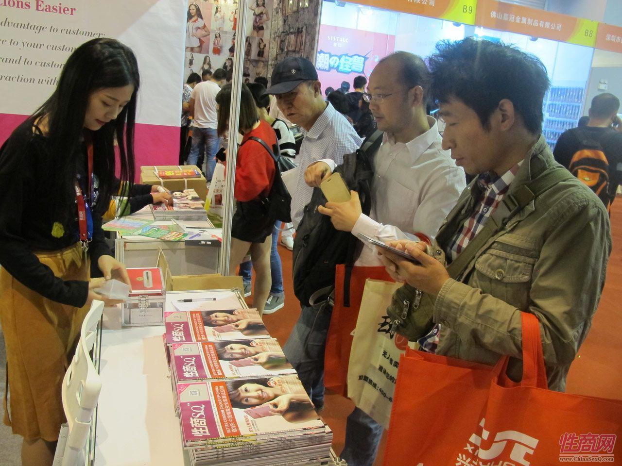 2016第十八届广州性文化节:《性商》发行图片4