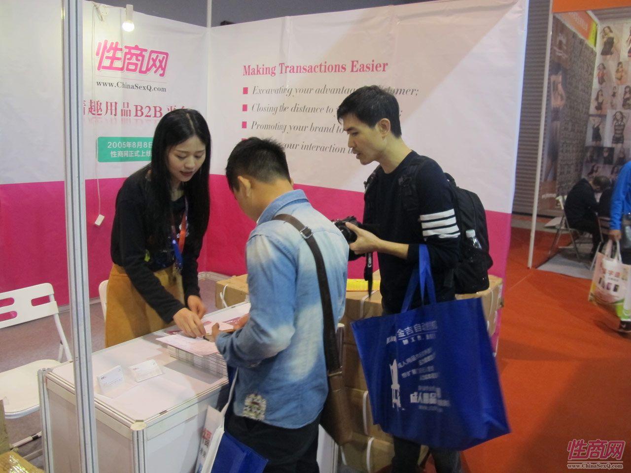 2016第十八届广州性文化节:《性商》发行图片11