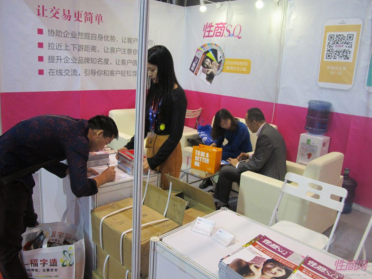 2016第十八届广州性文化节:《性商》发行图片13