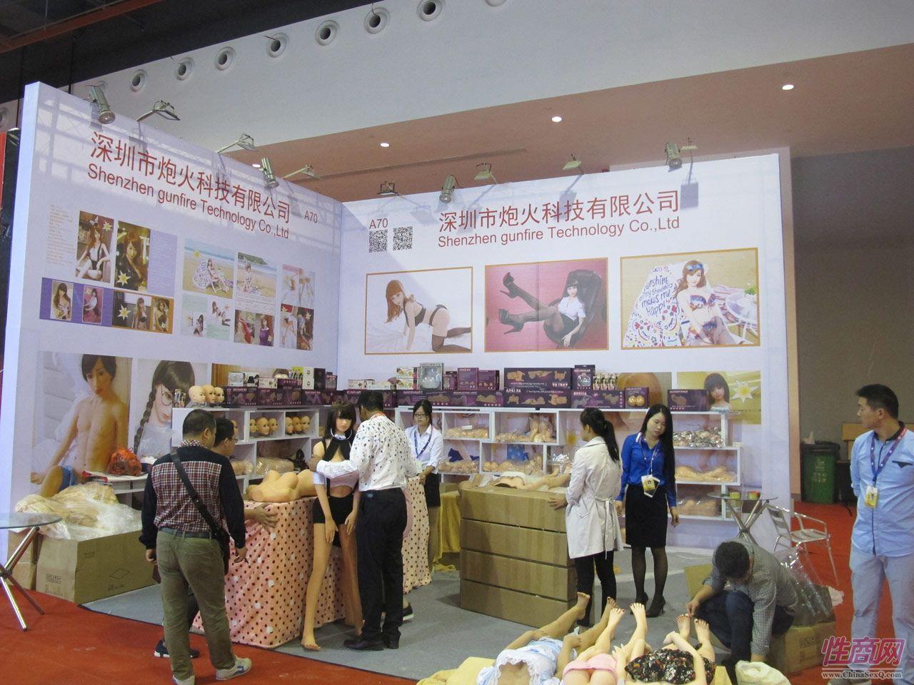 2016第十八届广州性文化节――参展企业1图片30