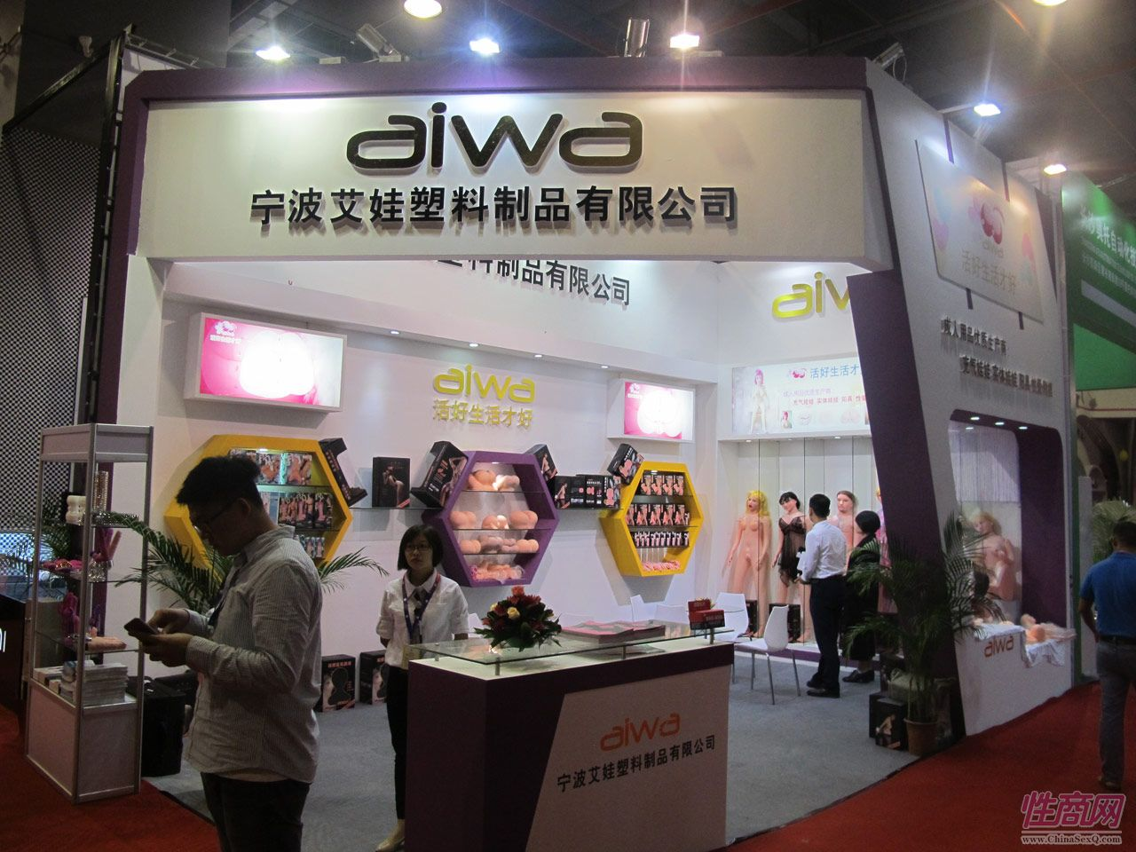 2016第十八届广州性文化节――参展企业1图片33