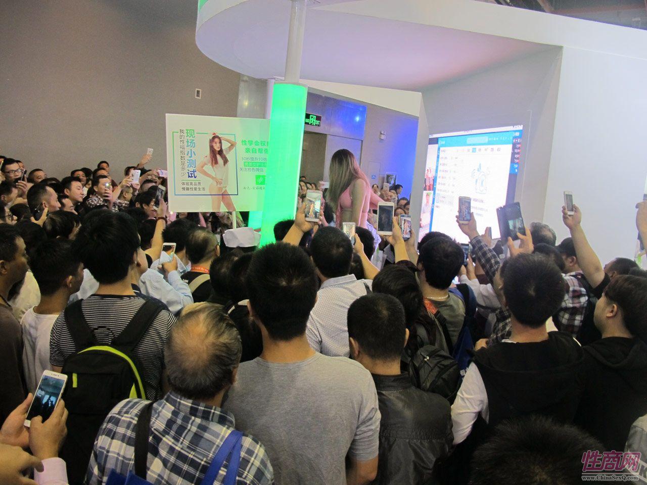 2016第十八届广州性文化节――精彩集锦图片4