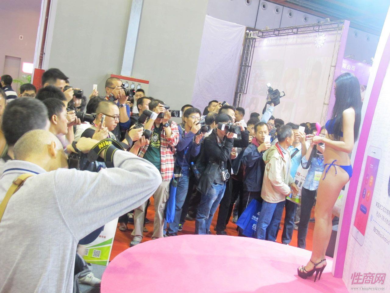 2016第十八届广州性文化节――精彩集锦图片7