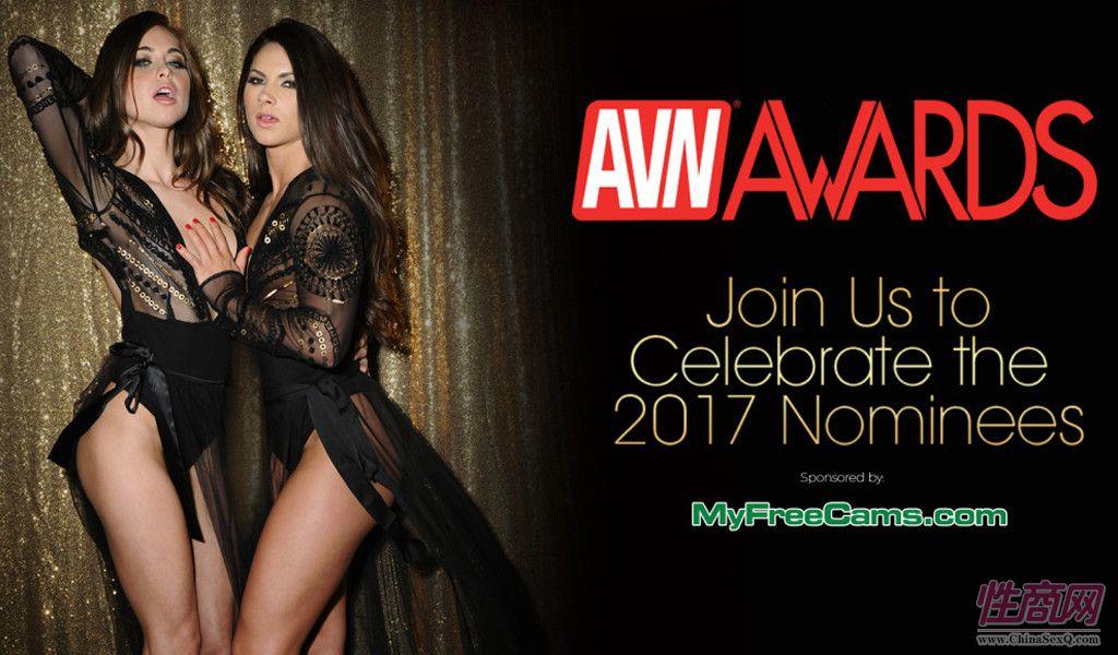 2017年美国拉斯维加斯成人展avn大奖提名Party1图片2