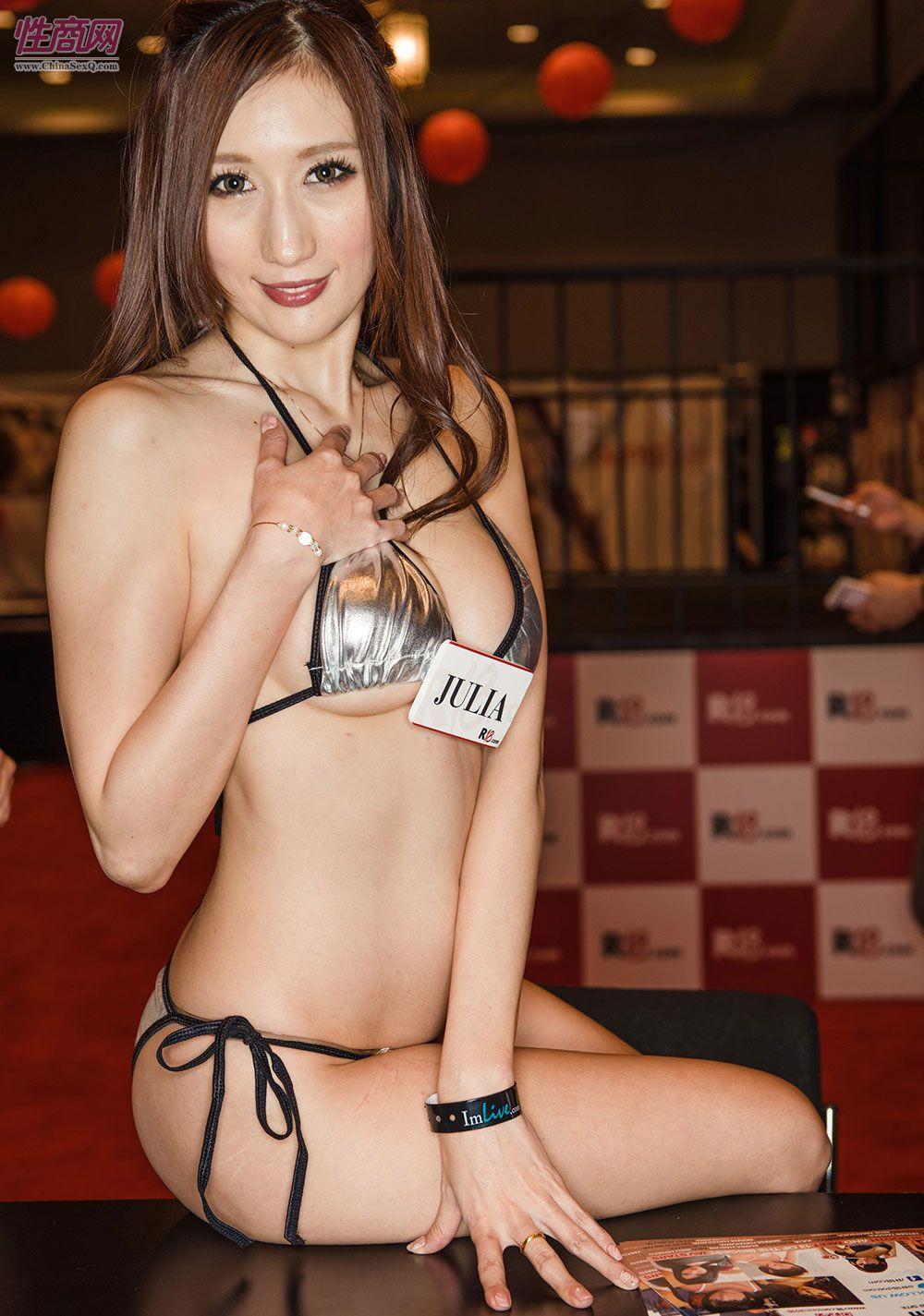 2016拉斯维加斯成人展日本r18女优团(1)图片2