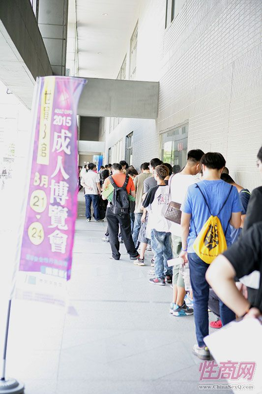 2015第四届台湾成人博览会现场精彩报道图片8