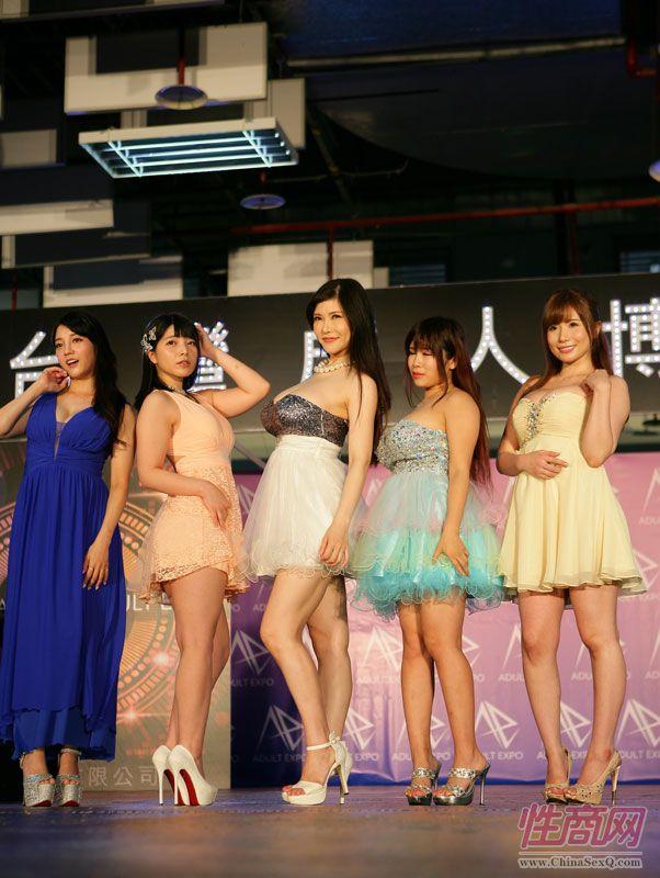 2015第四届台湾成人博览会现场精彩报道图片13