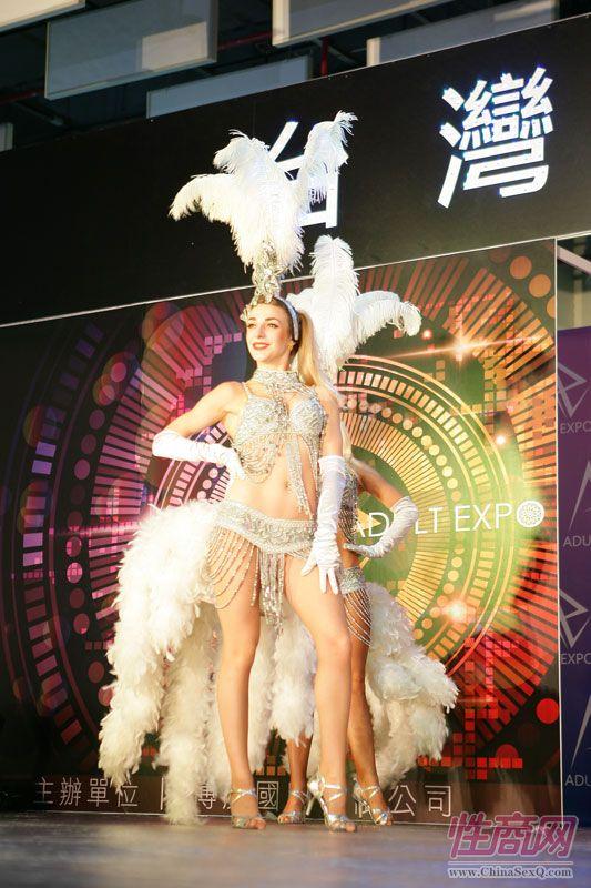 2015第四届台湾成人博览会现场精彩报道图片19