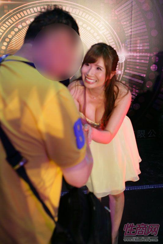 2015第四届台湾成人博览会现场精彩报道图片17
