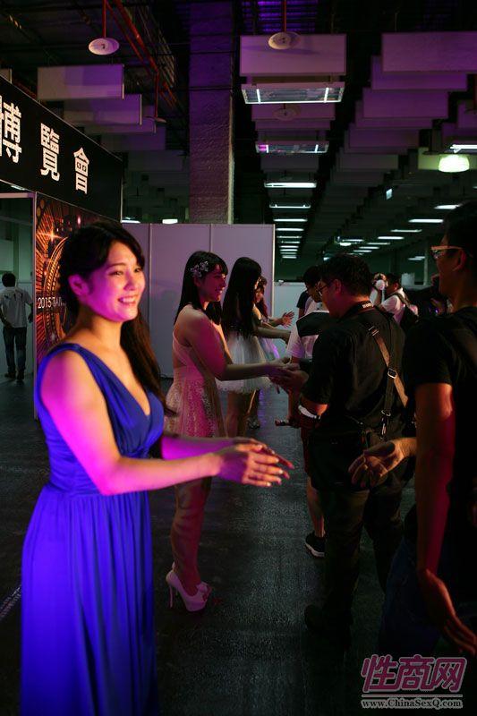 2015第四届台湾成人博览会现场精彩报道图片18