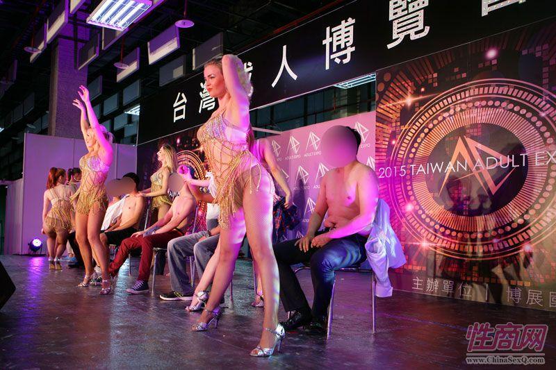 2015第四届台湾成人博览会现场精彩报道图片23