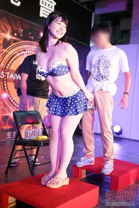 2015第四届台湾成人博览会现场精彩报道图片32