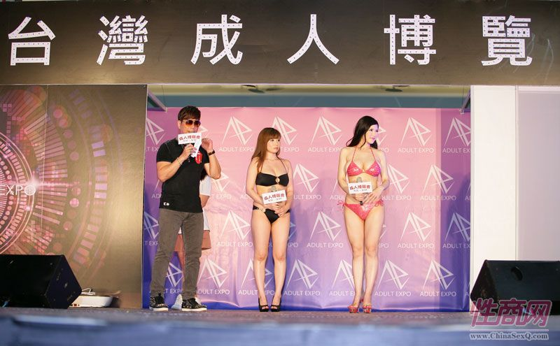 2015第四届台湾成人博览会现场精彩报道图片39