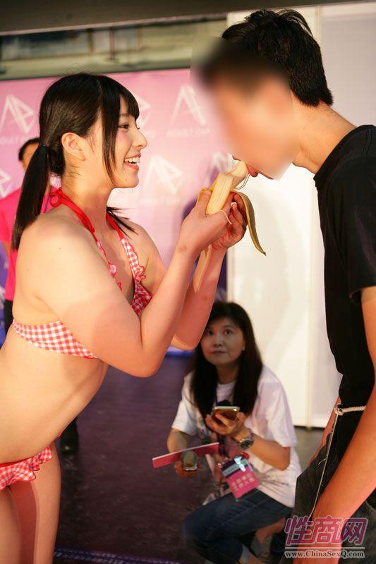 2015第四届台湾成人博览会现场精彩报道图片62