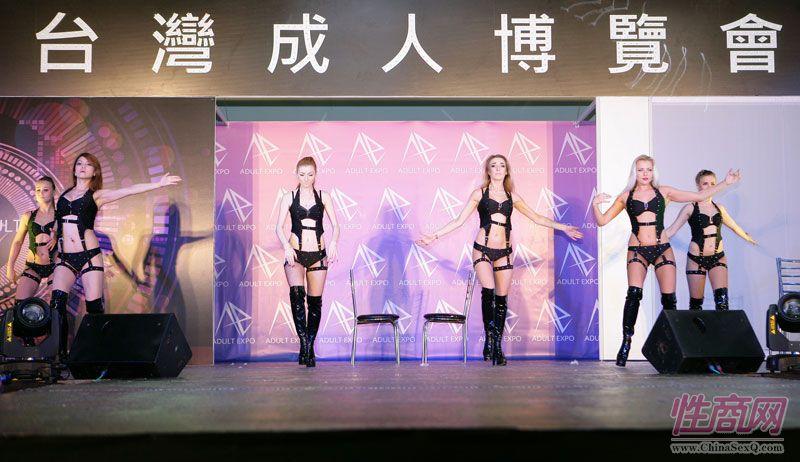 2015第四届台湾成人博览会现场精彩报道图片83
