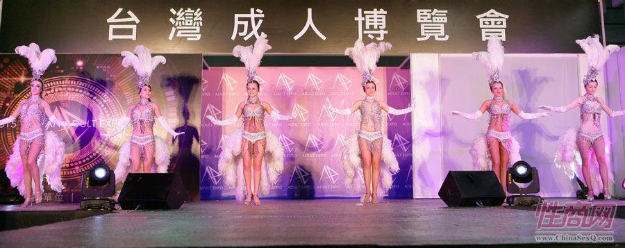 2015第四届台湾成人博览会现场精彩报道图片82