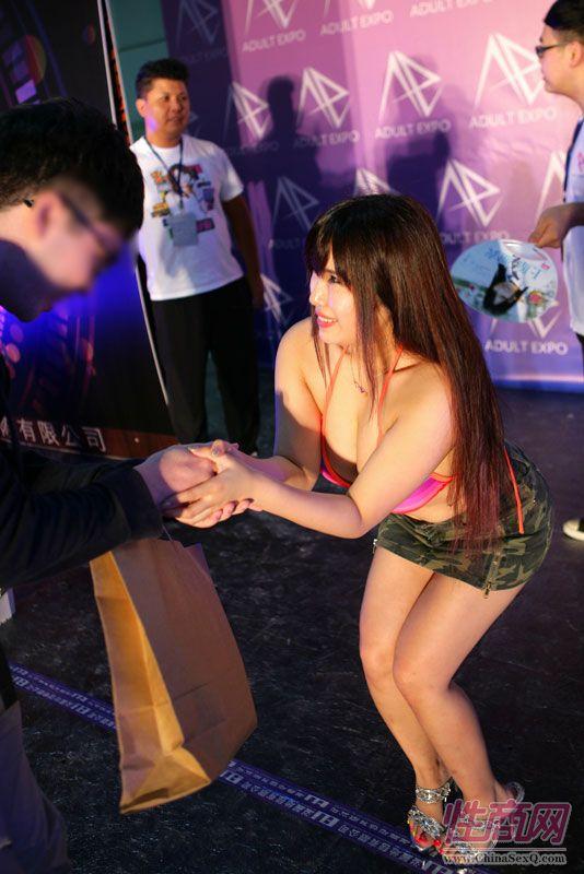 2015第四届台湾成人博览会现场精彩报道图片96