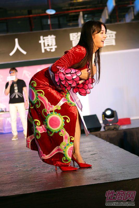 2015第四届台湾成人博览会现场精彩报道图片101