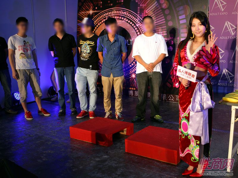 2015第四届台湾成人博览会现场精彩报道图片103