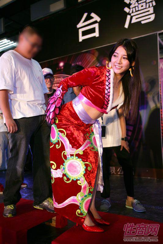 2015第四届台湾成人博览会现场精彩报道图片104