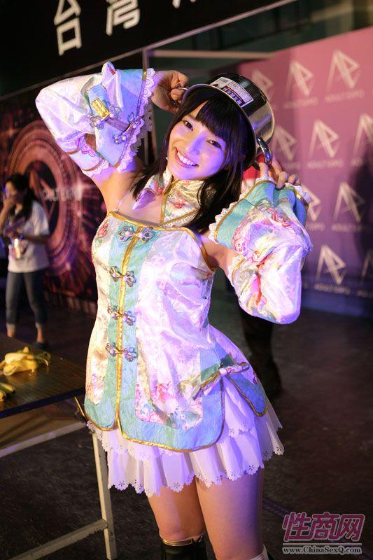 2015第四届台湾成人博览会现场精彩报道图片111