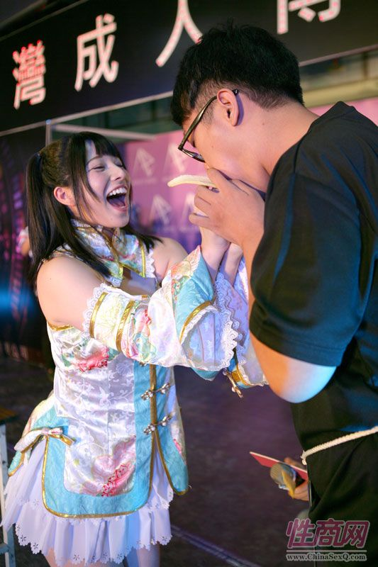 2015第四届台湾成人博览会现场精彩报道图片115