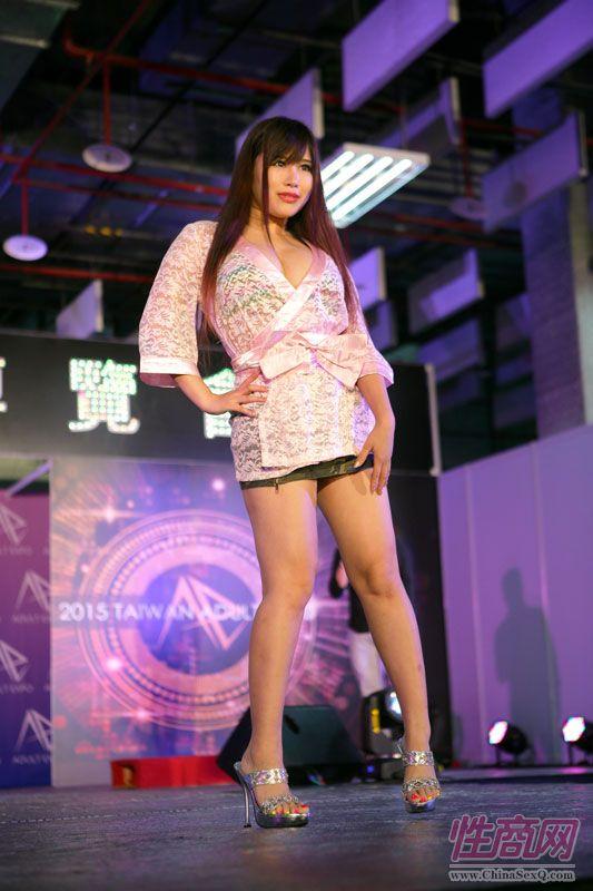 2015第四届台湾成人博览会现场精彩报道图片125