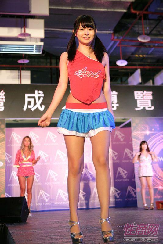 2015第四届台湾成人博览会现场精彩报道图片127