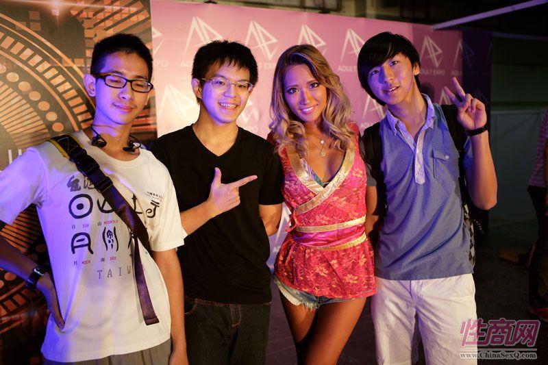 2015第四届台湾成人博览会现场精彩报道图片130