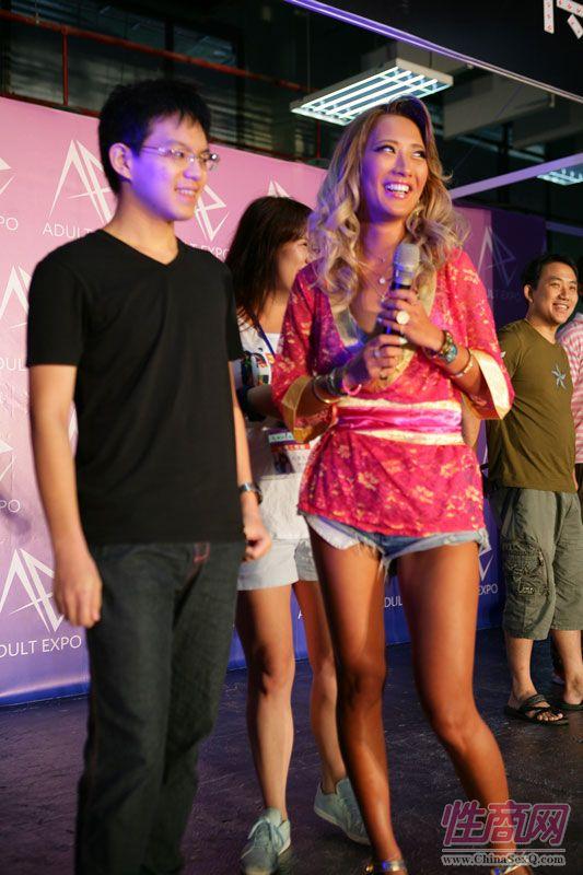 2015第四届台湾成人博览会现场精彩报道图片132