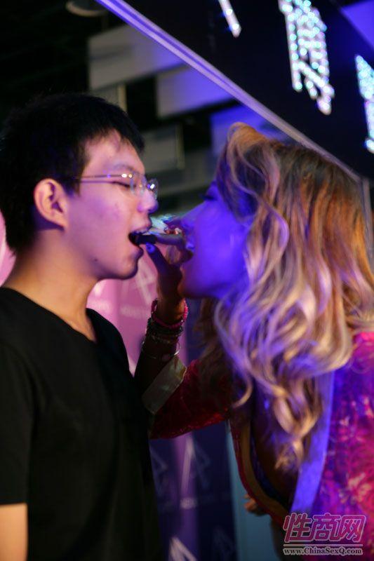 2015第四届台湾成人博览会现场精彩报道图片134