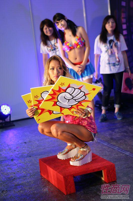 2015第四届台湾成人博览会现场精彩报道图片140