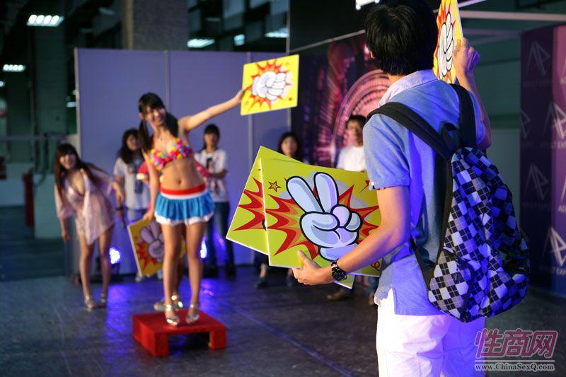 2015第四届台湾成人博览会现场精彩报道图片139